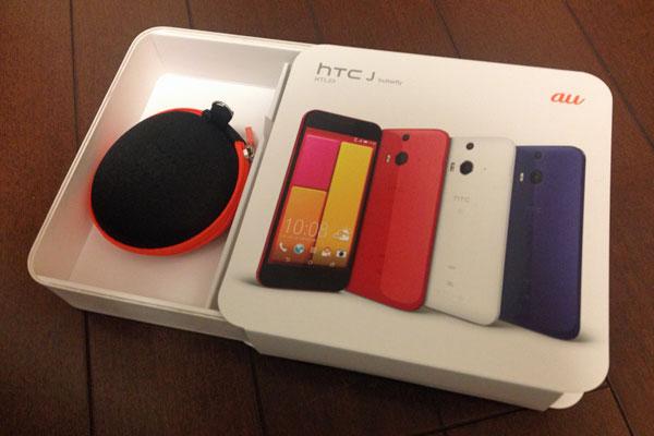 HTCのケース