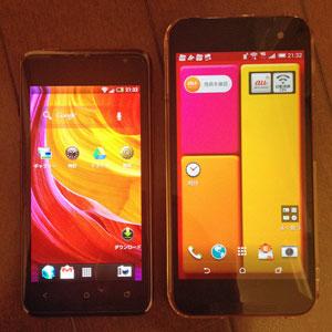 スマートフォン「HTC」