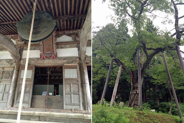 鶴岡・注連寺の鰐口