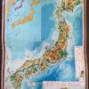 立体日本地図