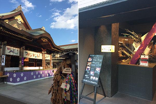 湯島天神と喫茶店「みじんこ」
