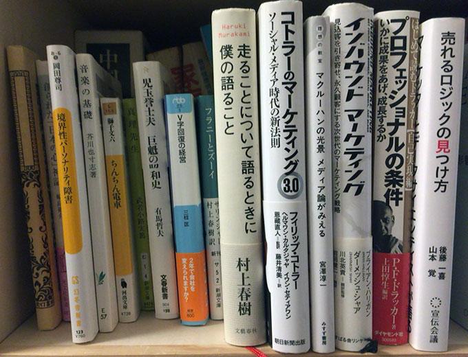 未読の本棚
