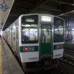 仙台駅 小牛田行き