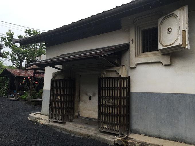 花巻・宮澤商店