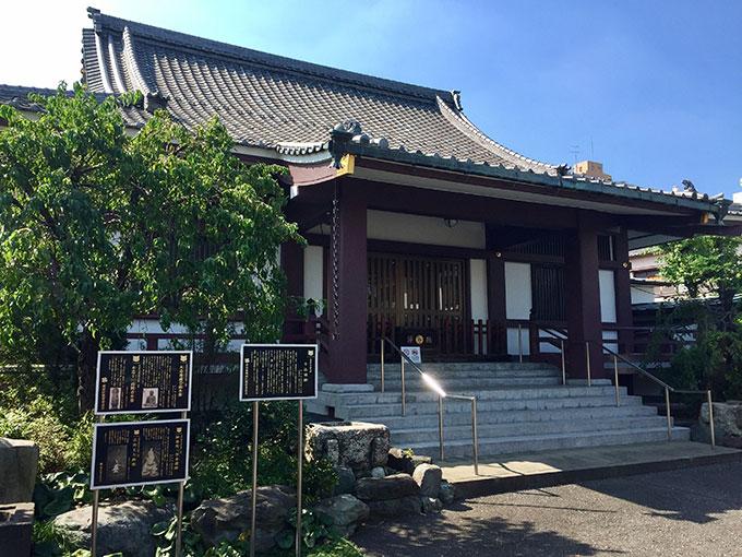 光照寺・牛込城址(新宿区袋町)