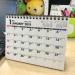 日本能率協会「NOLTY」カレンダー