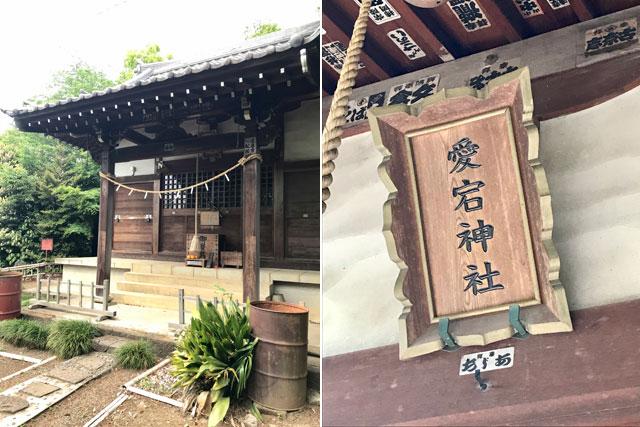愛宕神社(川越)