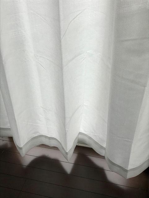 遮熱・遮像・ミラーレースカーテン「アラン」