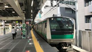 JR渋谷駅埼京線ホーム