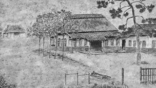 三福学校跡(ふじみ野市)