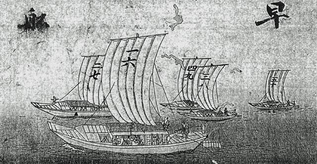 早船運賃公告(早船部分)明治12年