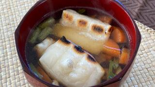 埼玉の正月雑煮