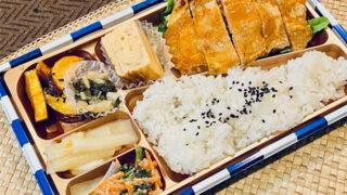 埼玉150周年記念弁当