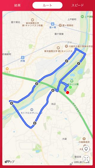 入間川散歩記録 初雁橋〜八瀬大橋