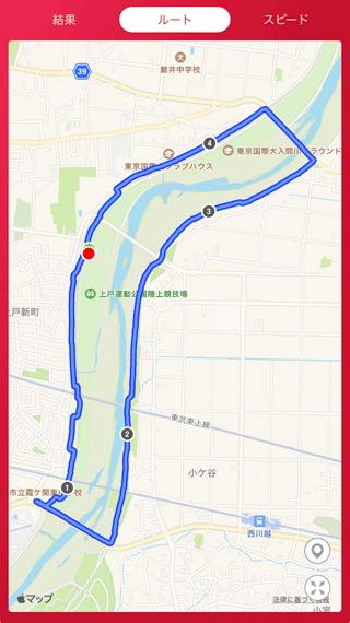 入間川散歩記録 初雁橋〜川越橋〜雁見橋
