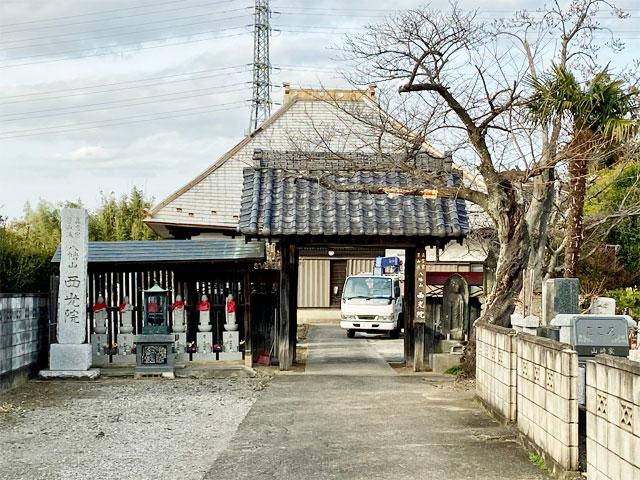 八幡山西光院(川越)