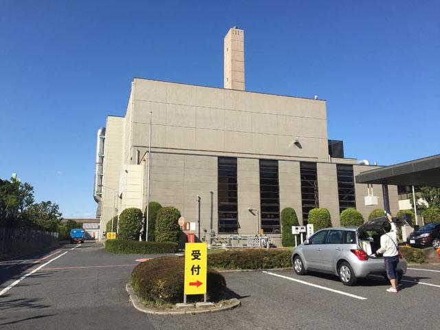 川越市東清掃センター