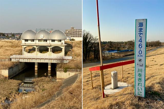 滝沼川排水機場