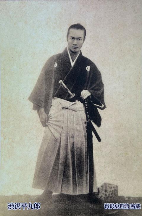 渋沢平九郎肖像写真