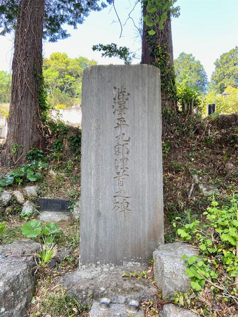 法恩寺・渋沢平九郎碑(越生)
