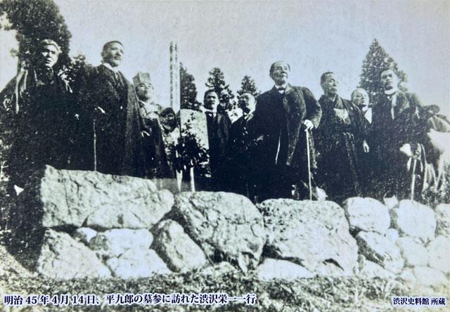 渋沢平九郎の墓・全洞院(越生)