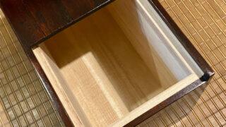 岩谷堂箪笥の米びつ